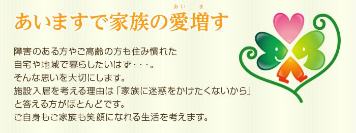 company_bnr