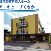 new_shisetu_04-215x215