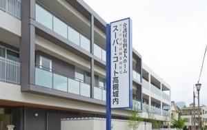 shisetsu_2